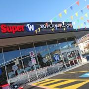 Il nuovissimo SuperW di Santa Giustina