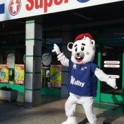 Nasce Walby la mascotte del Gruppo Walber